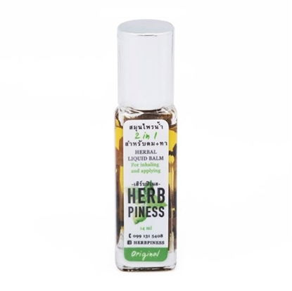 Picture of 2 in 1 herbal liquid Balm (Rollerball bottle)_ original Scent