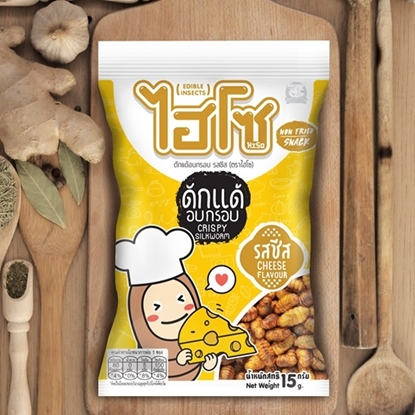 Picture of Crispy Silkworm Cheese Flavor 15g