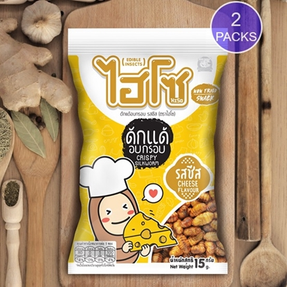 Picture of Crispy Silkworm Cheese Flavor 15g(2PACKS)