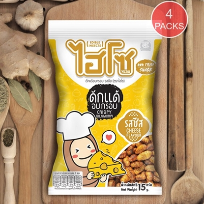 Picture of Crispy Silkworm Cheese Flavor 15g(4PACKS)