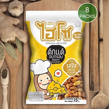 Picture of Crispy Silkworm Cheese Flavor 15g(8PACKS)