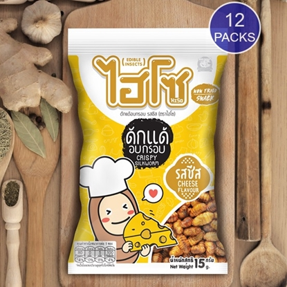 Picture of Crispy Silkworm Cheese Flavor 15g(12PACKS)