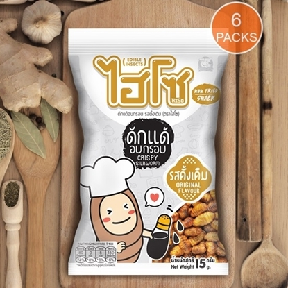 Picture of Crispy Silkworm Cheese Flavor 15g(6PACKS)