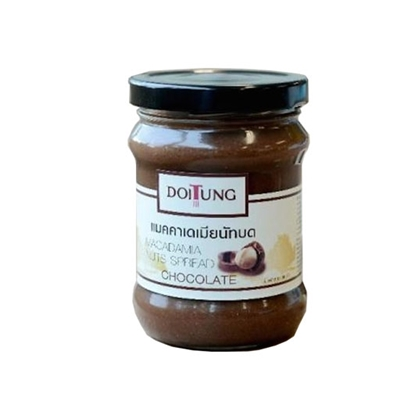 Picture of Macadamia Nuts Spread - Chocolate