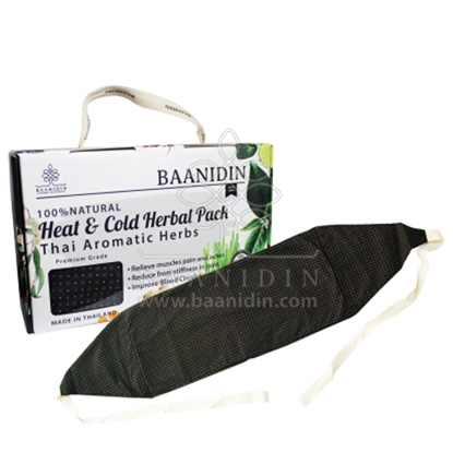 Picture of BAANIDIN Aromatic Herbal Back and Abdomen Microwave Pack