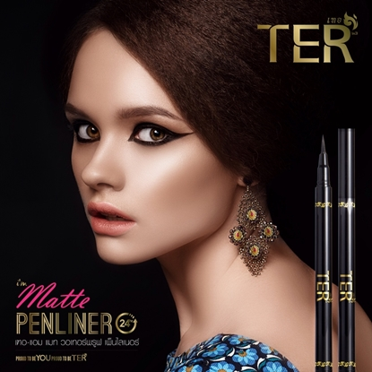 Picture of TER I'm Matte Waterproof PenLiner Eyeliner