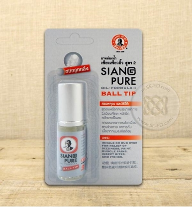 Picture of Siang Pure Oil Ball Tip Formula II (3 cc) (Pack)