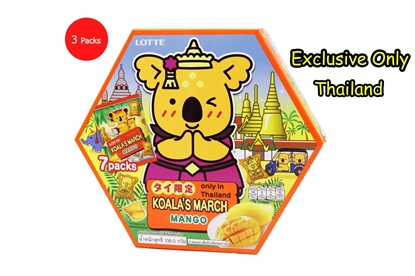 Picture of KOALA'S MARCH Mango Gift Set Exclusive Only Thailand (3 Box.)