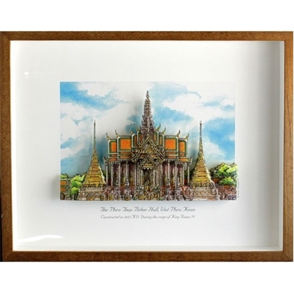 Picture of The Phra Thep Bidon Hall, Wat Phra Keaw 3D Picture Frame (กรอบรูปรูปวัดพระแก้ว)