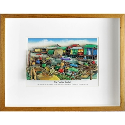 Picture of 3D Picture Frame -The Floating Market