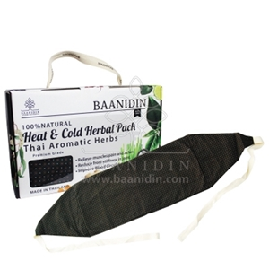 Picture for category Herbal Heating Pad