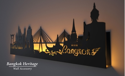 Picture of Bangkok Heritage Wall Accessory