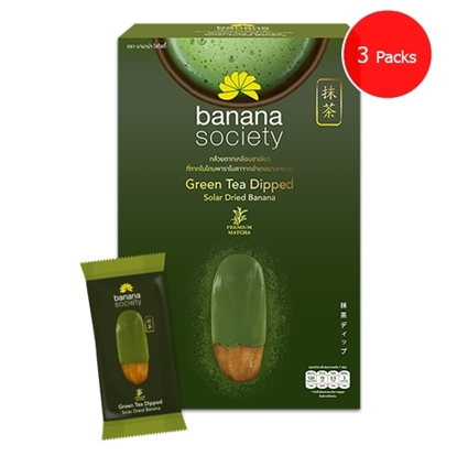 Picture of Greentea Dipped Solar Dried Banana (Pack 3)