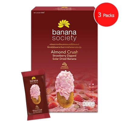 Picture of Almond Crush Strawberry Dipped Solar Dried Banana (Pack 3)