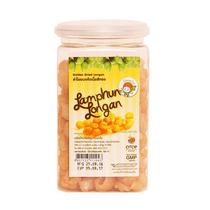Picture of Golden Dried Longan Can 280 g.