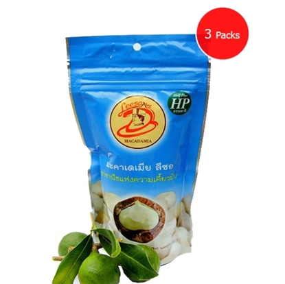 Picture of Half plus macadamia roast - Original taste (Packs 3)