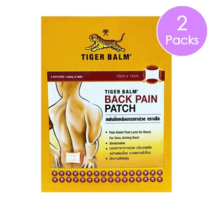 Picture of Tiger Balm Back Pain Patch  (Packs 2)