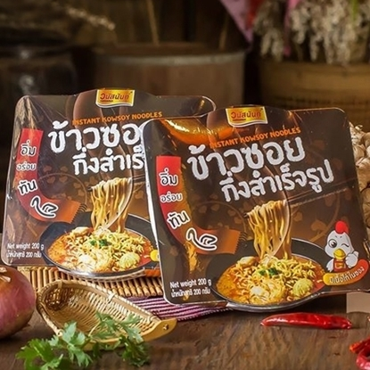 Picture of Chicken Instant Kowsoy Noodles Set (Pack 4)