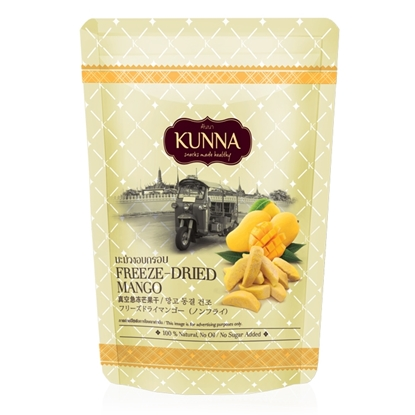 Picture of Freeze-Dried Mango 100 g.