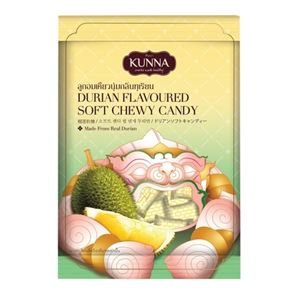 Picture of Durian Flavoured Soft Chewy Candy