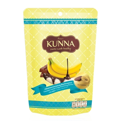 Picture of Chocolate-coated Crispy Homthong Banana 75 g.