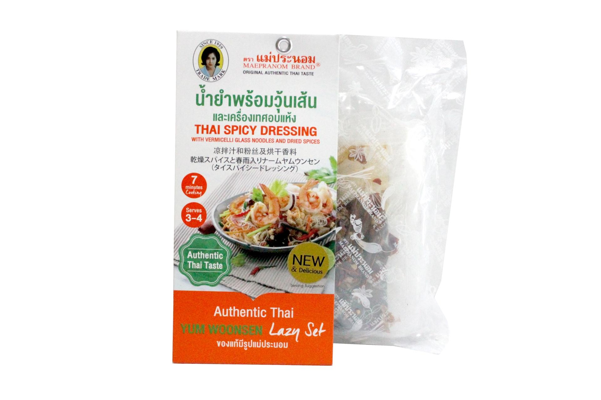 Thai Food No Msg