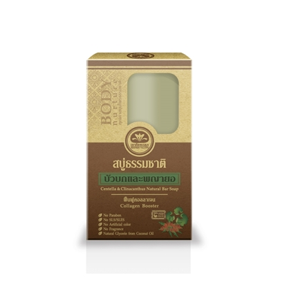 Picture of Centella & Clinacanthus Natural Bar Soap 80 g