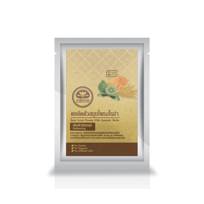 Picture of Body Scrub Powder With Aromatic Herbs 40 g