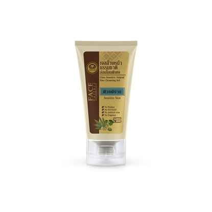Picture of Ultra Sensitive Natural Face Cleansing gel 65 ml
