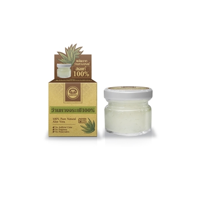 Picture of 100% Pure Natural Aloe Vera 25 ml