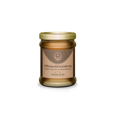 Picture of 100% Pure Natural Wild Honey 280 g