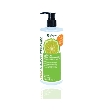 Picture of Kaffir Lime Oil Herbal Extract Shampoo 450 ml.