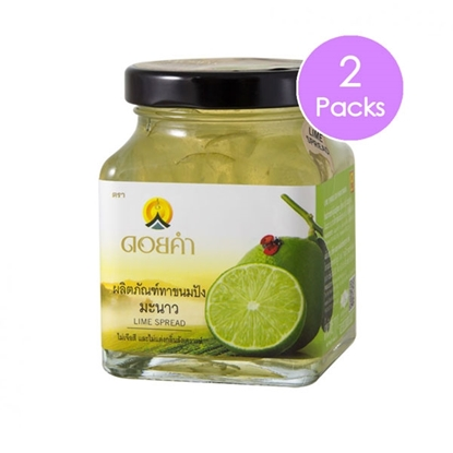 Picture of Doikham Lime Spread 220 g  (2 packs)