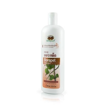 Picture of Borapet shampoo