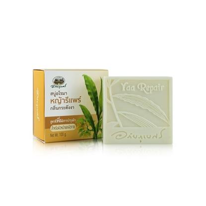 Picture of Aroma soap Yaa Repair Ylang Ylang formula