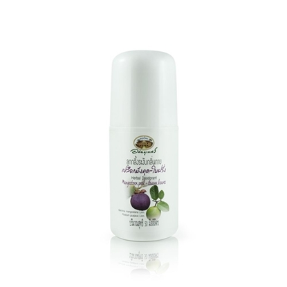 Picture of Mangosteen peel & guava leave herbal deodorant