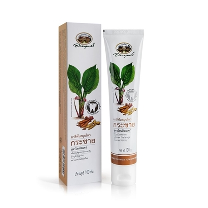 Picture of Herbal toothpaste lesser galanga (total care formula)