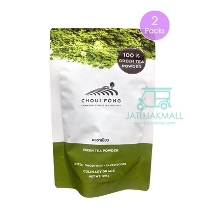Picture of Green Tea Powder 100 g (2 Packs)