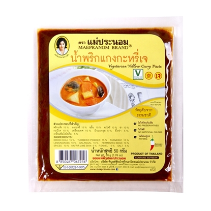 Picture of  Vegetarian Yellow Curry Paste