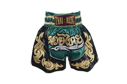 Picture of กางเกงมวย สีเขียว