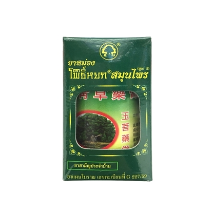 Picture of Phoyok Thai Herbal Balm Formula 50 g
