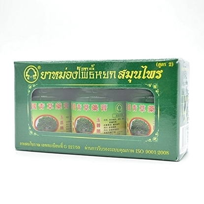Picture of Phoyok Thai Herbal Balm Formula 50 g (3 Bottles)