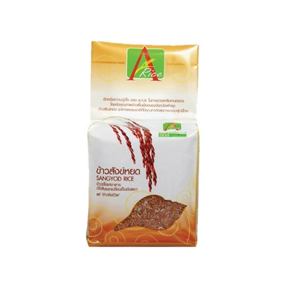 Picture of Sangyod Rice 1 kg. x 2 packs