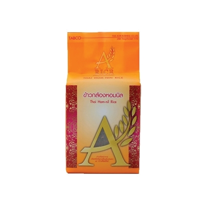 Picture of Thai Hom-nil Rice 1 kg. x 2 packs