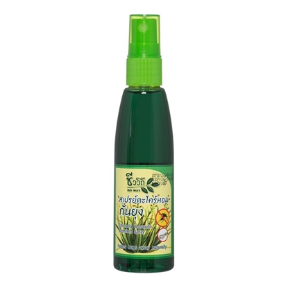 Picture of Mosquito Repelling Spray 75 ml.