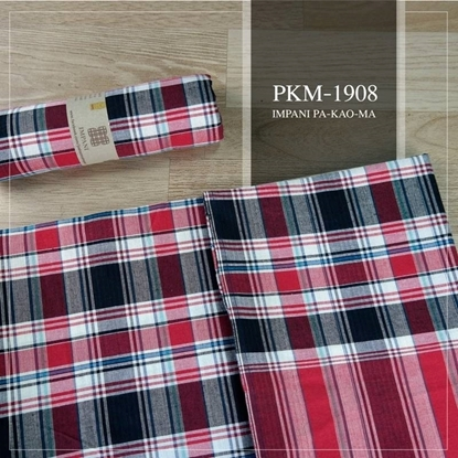 Picture of Classic plaid Thai loincloth