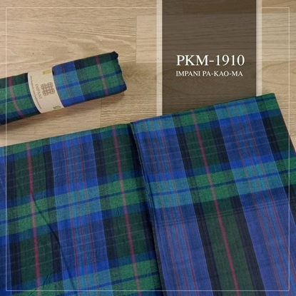 Picture of The earth tone plaid Thai loincloth