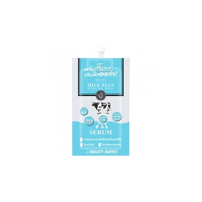 Picture of  Scentio Milk Plus Bright and White Serum SACHET 8 g.