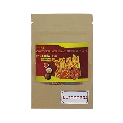 Picture of Dried Cordyceps 100% (Bag)