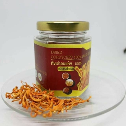 Picture of Dried Cordyceps 100%